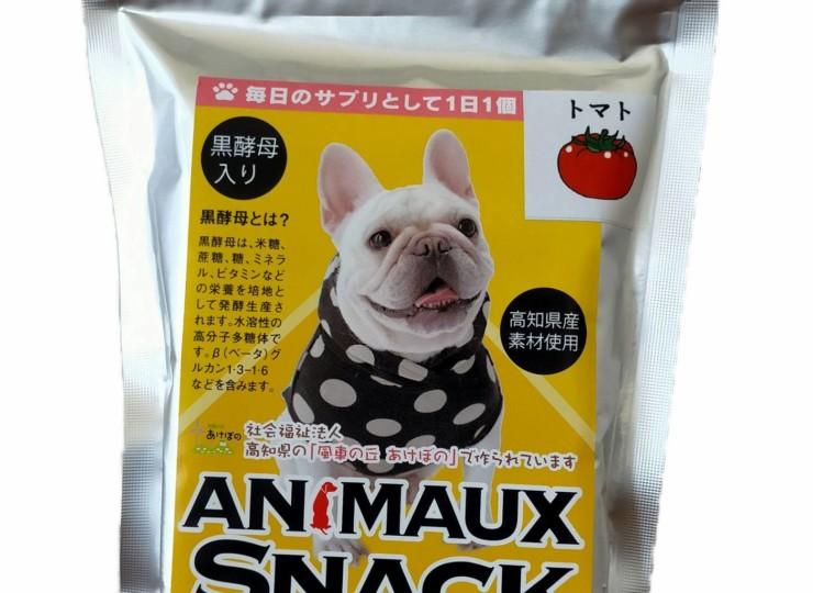 snack-animaux-basic